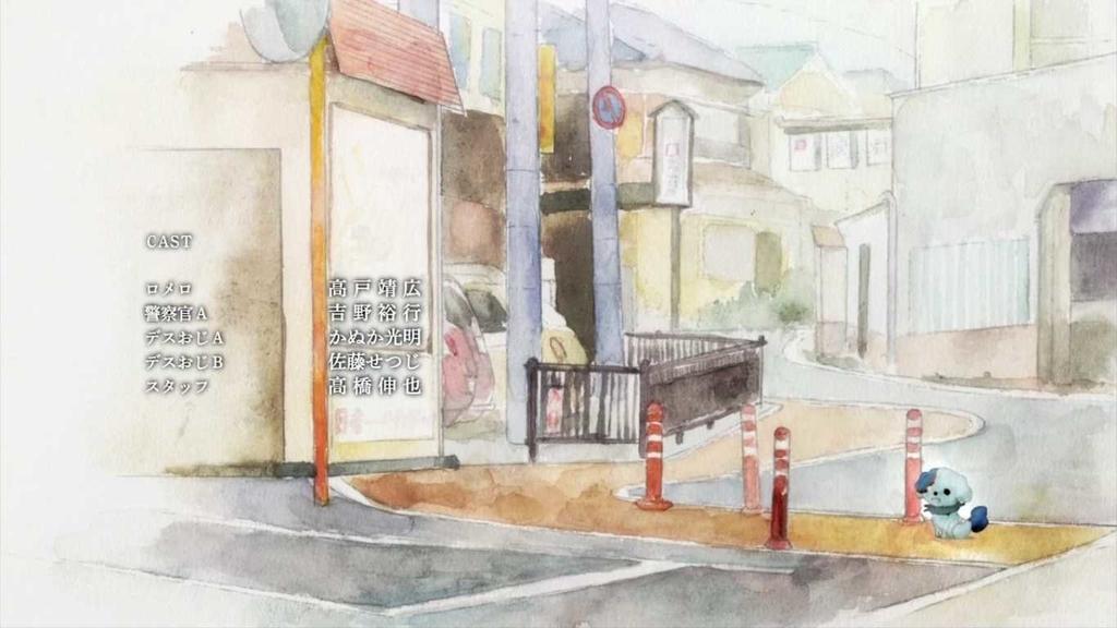 f:id:kusoniwaka:20181007214804j:plain
