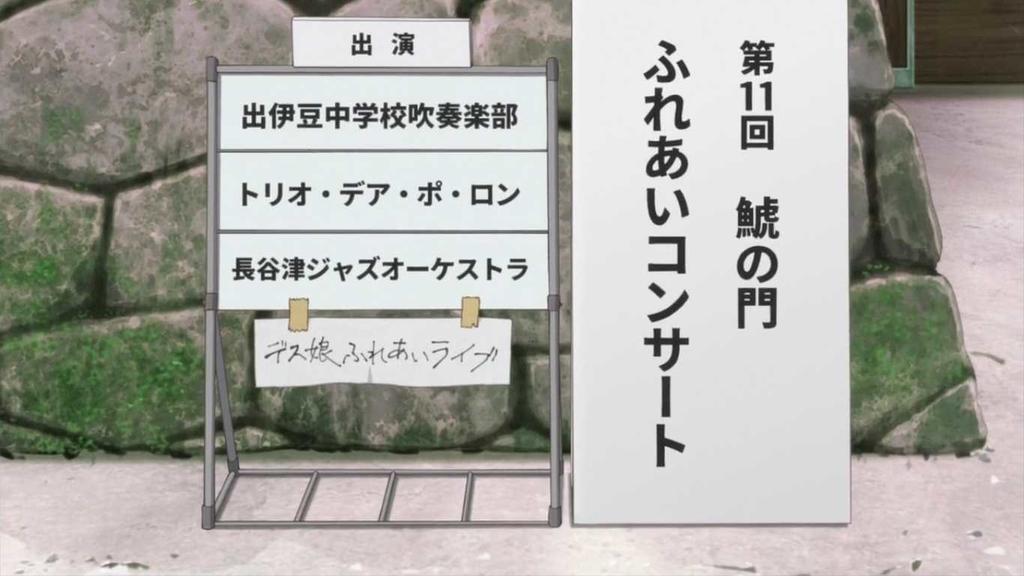 f:id:kusoniwaka:20181012214834j:plain