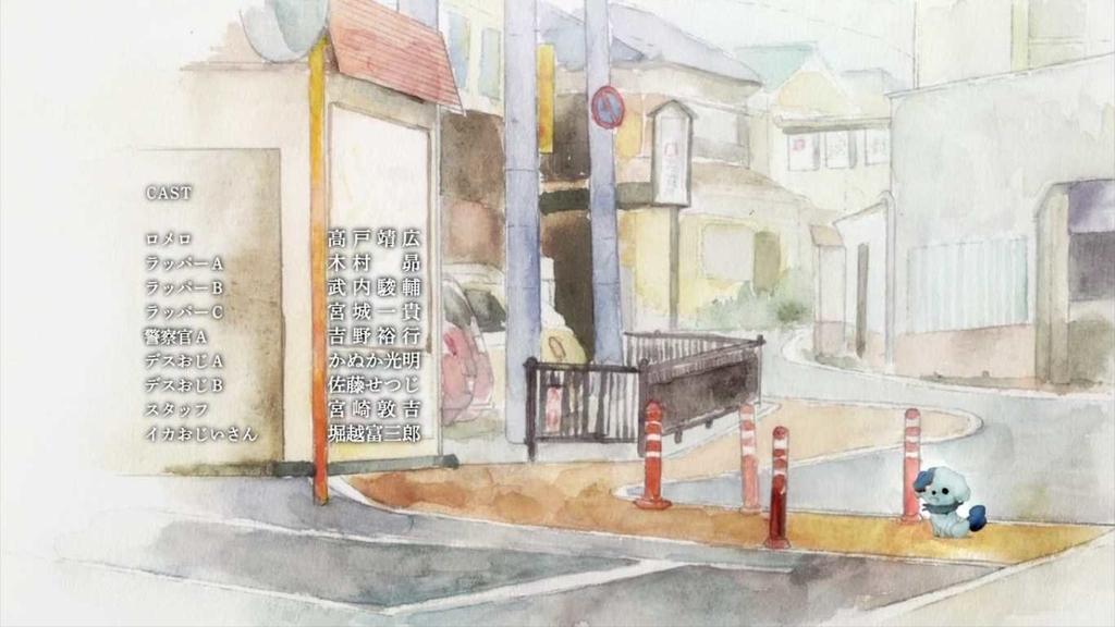 f:id:kusoniwaka:20181012220231j:plain