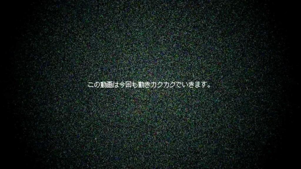 f:id:kusoniwaka:20181014233144j:plain