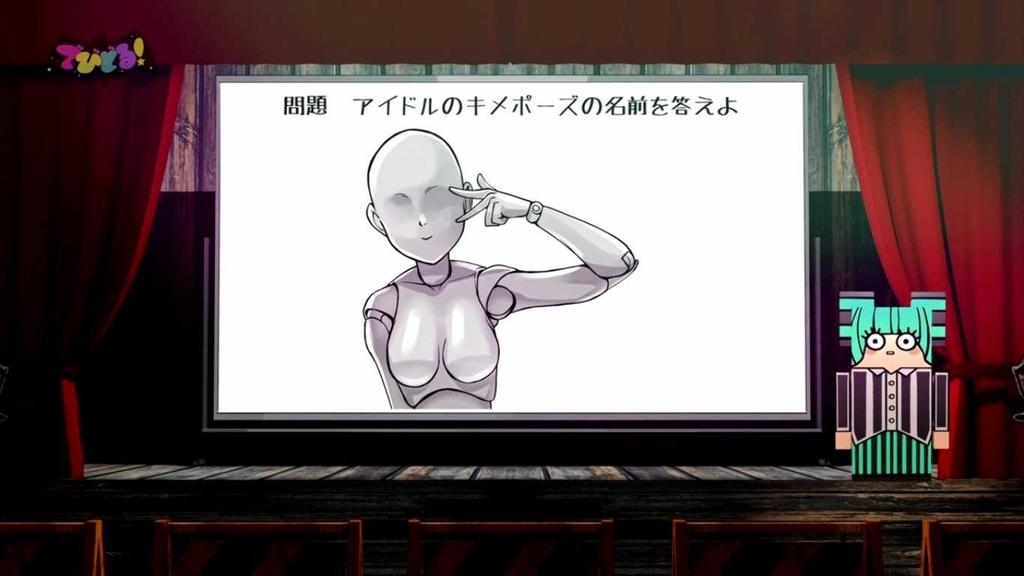 f:id:kusoniwaka:20181014233641j:plain