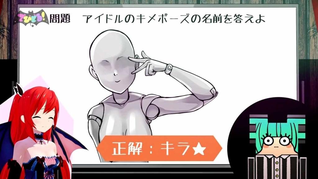 f:id:kusoniwaka:20181014233657j:plain