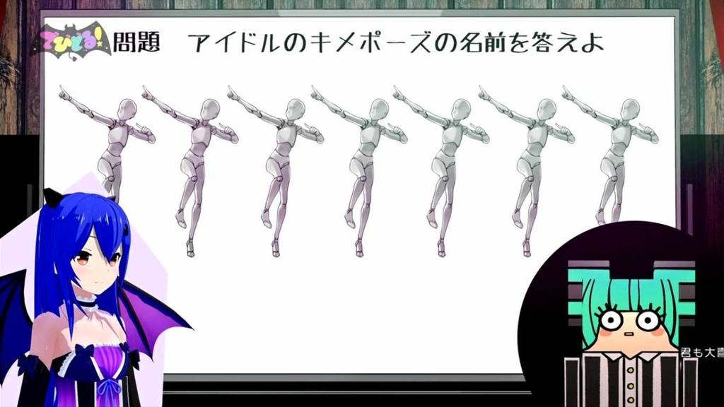 f:id:kusoniwaka:20181014233700j:plain