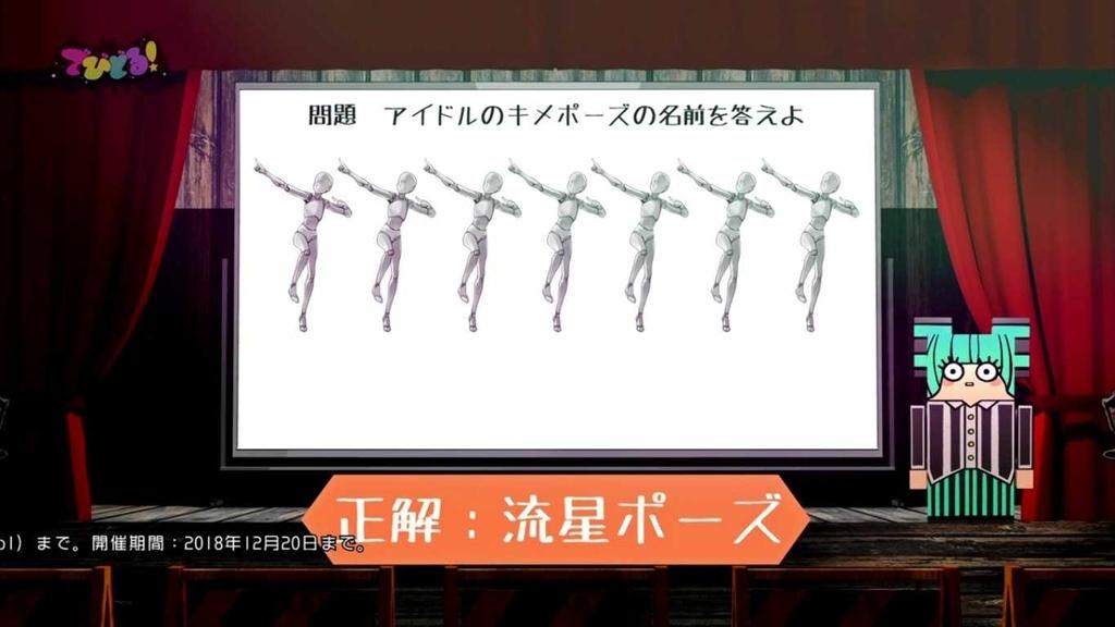 f:id:kusoniwaka:20181014233706j:plain