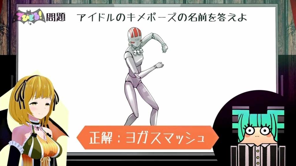 f:id:kusoniwaka:20181014233722j:plain
