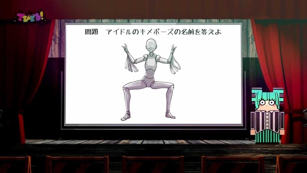 f:id:kusoniwaka:20181014233745j:plain