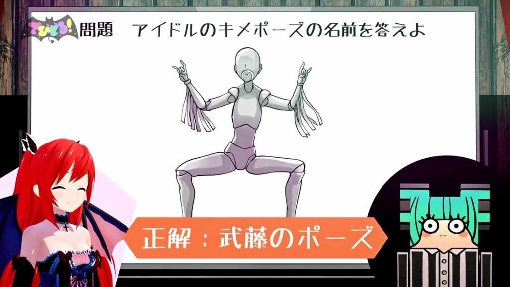 f:id:kusoniwaka:20181014233753j:plain