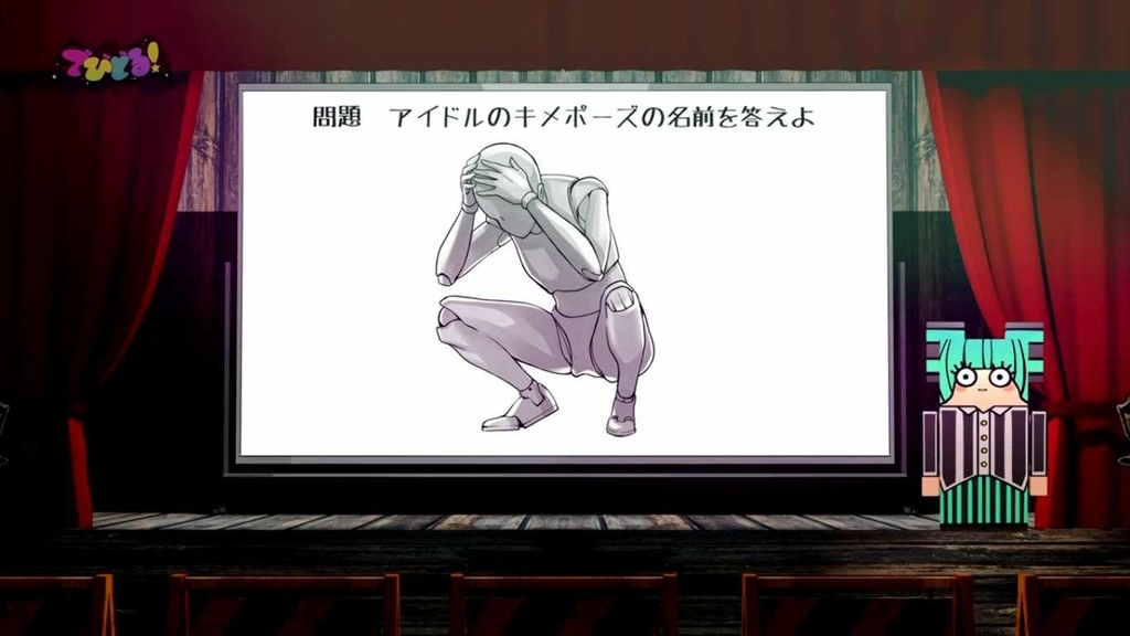 f:id:kusoniwaka:20181014233830j:plain