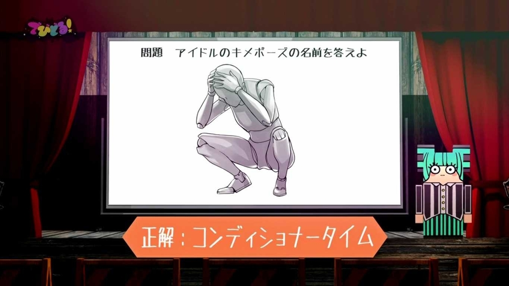 f:id:kusoniwaka:20181014233843j:plain
