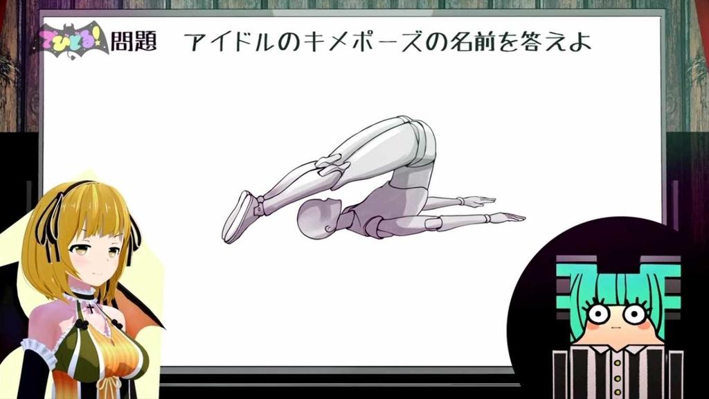 f:id:kusoniwaka:20181014233906j:plain