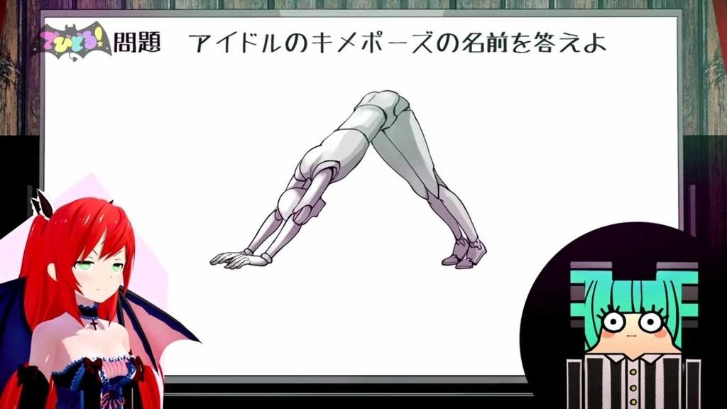 f:id:kusoniwaka:20181014233922j:plain