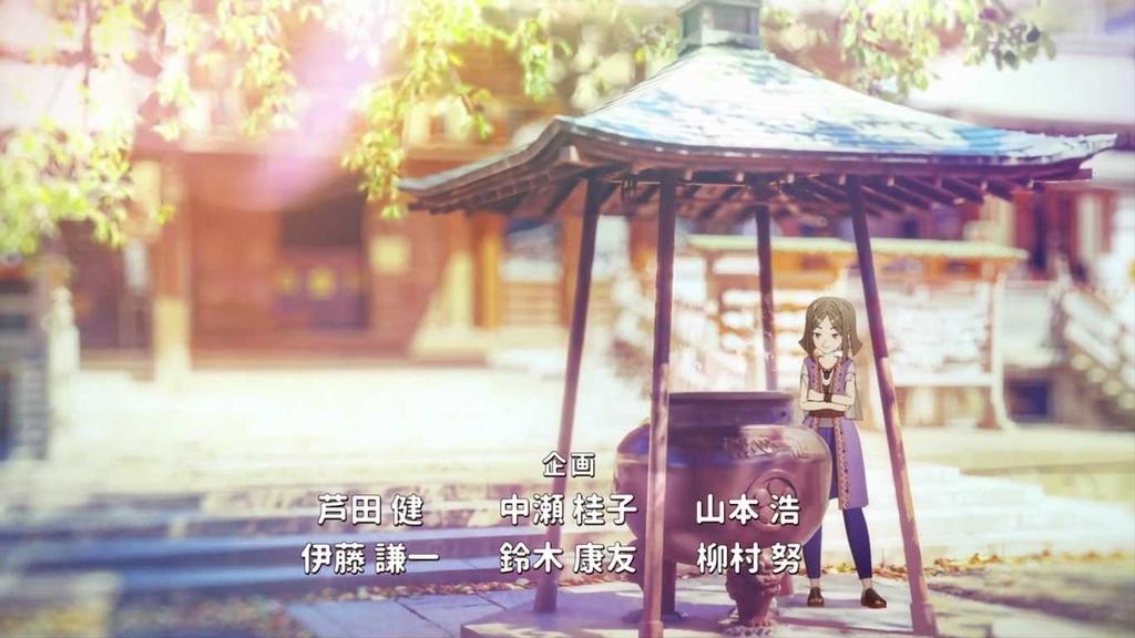 f:id:kusoniwaka:20181017232140j:plain