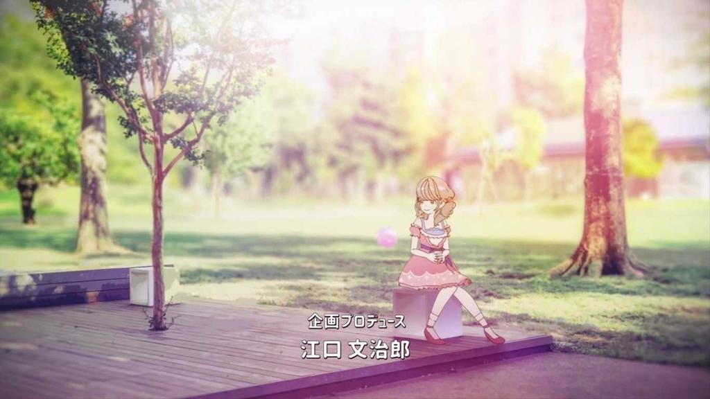 f:id:kusoniwaka:20181017232151j:plain