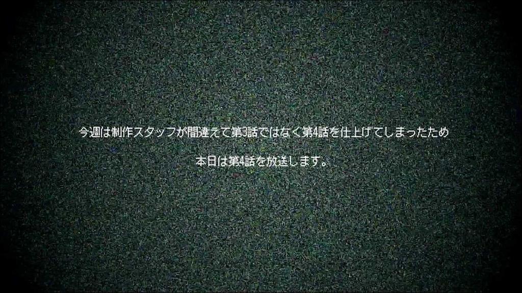 f:id:kusoniwaka:20181020185941j:plain