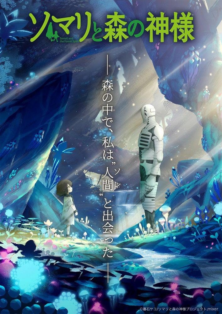 f:id:kusoniwaka:20190723191024j:plain