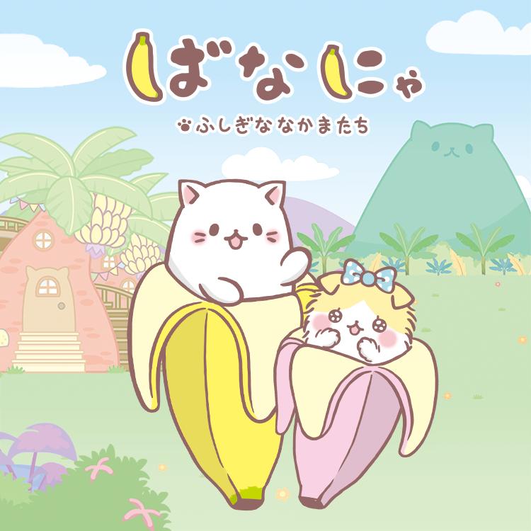 f:id:kusoniwaka:20190822202357p:plain