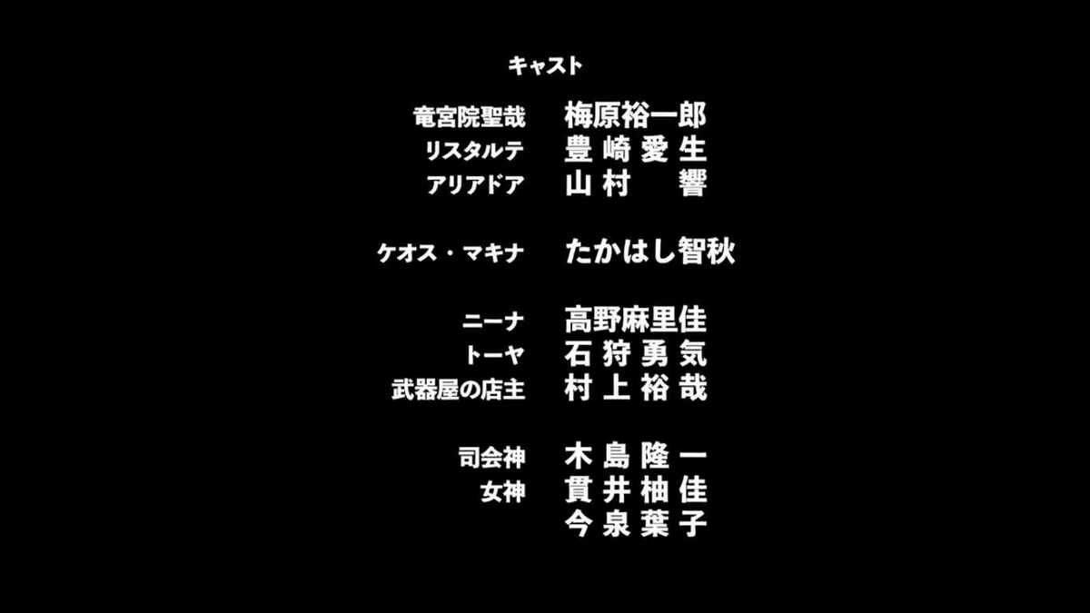 f:id:kusoniwaka:20191013202006j:plain