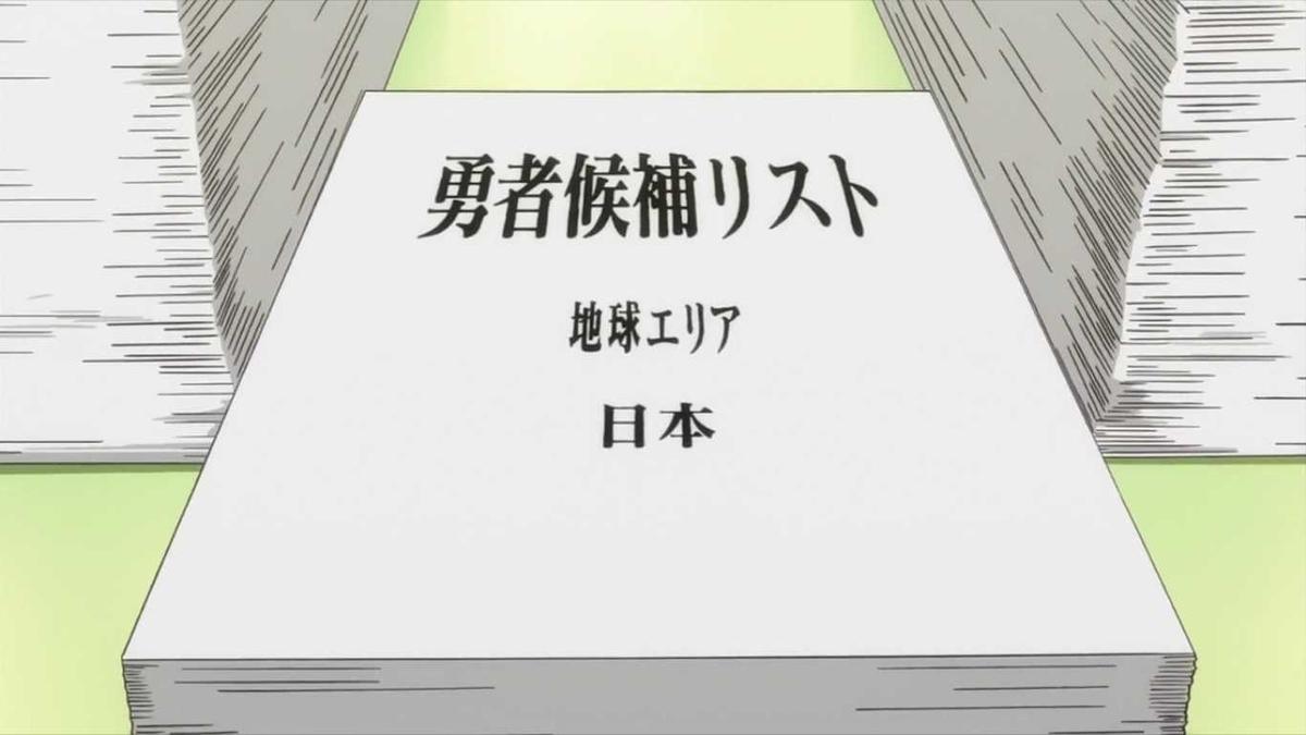 f:id:kusoniwaka:20191013204710j:plain
