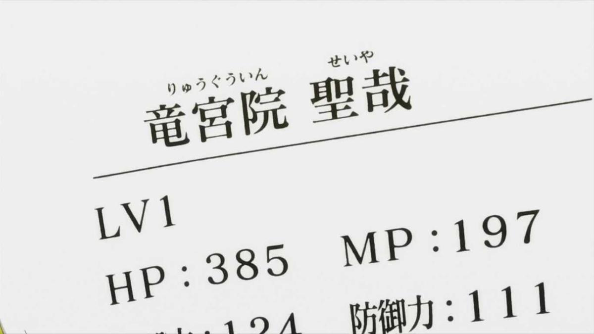 f:id:kusoniwaka:20191013210101j:plain