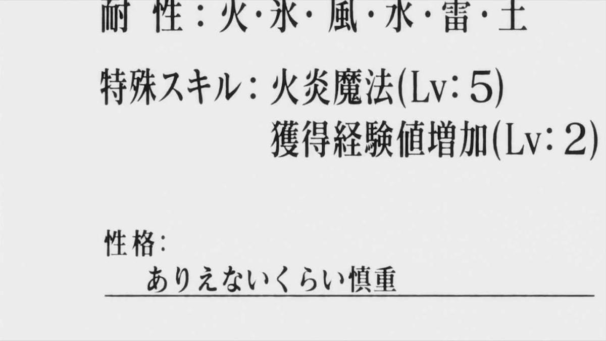 f:id:kusoniwaka:20191013211919j:plain