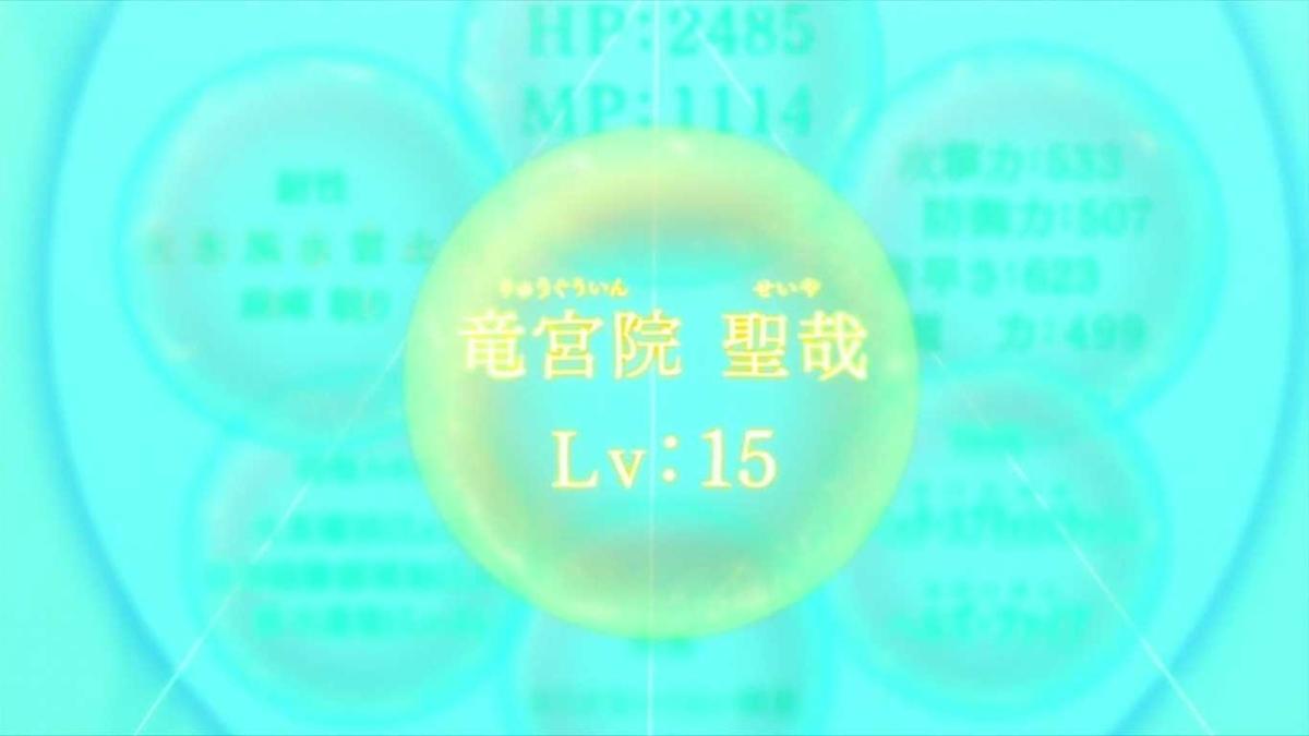 f:id:kusoniwaka:20191013214431j:plain