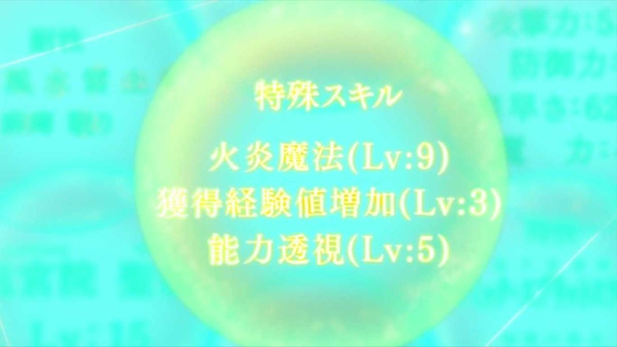 f:id:kusoniwaka:20191013214453j:plain