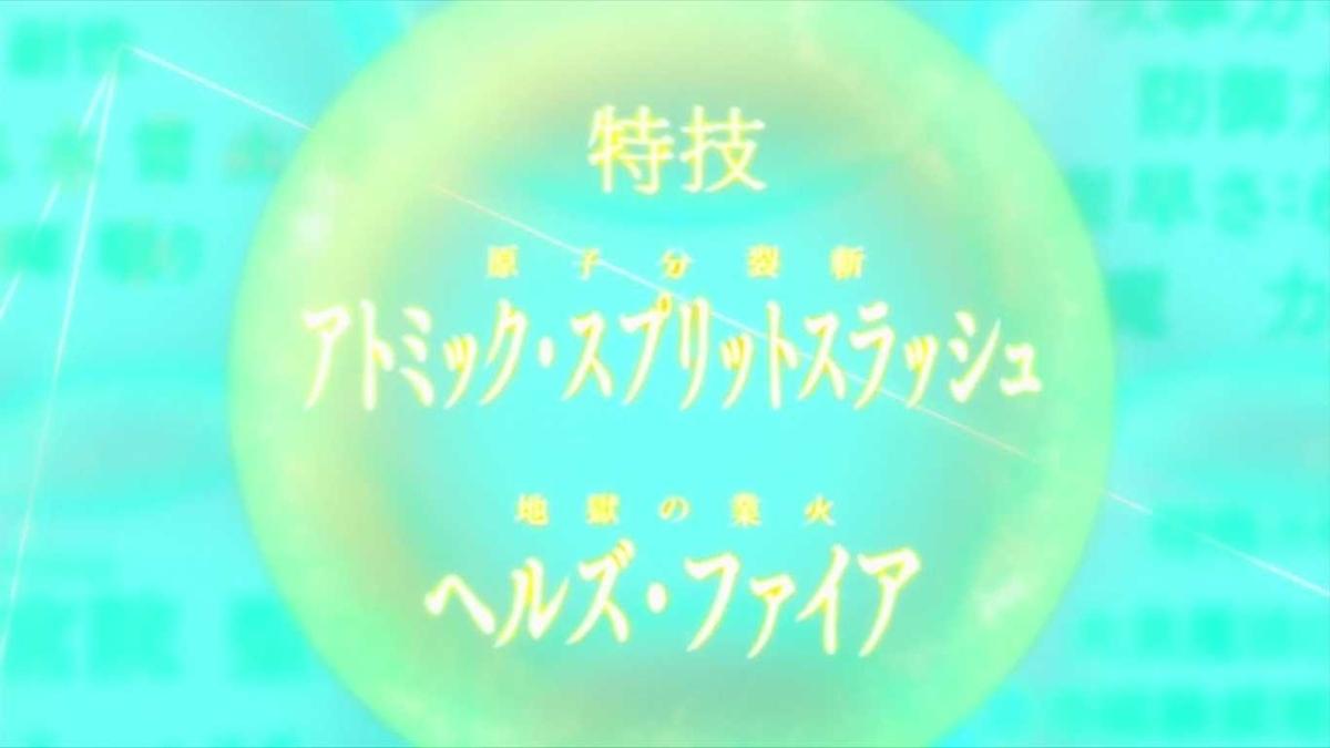 f:id:kusoniwaka:20191013214507j:plain