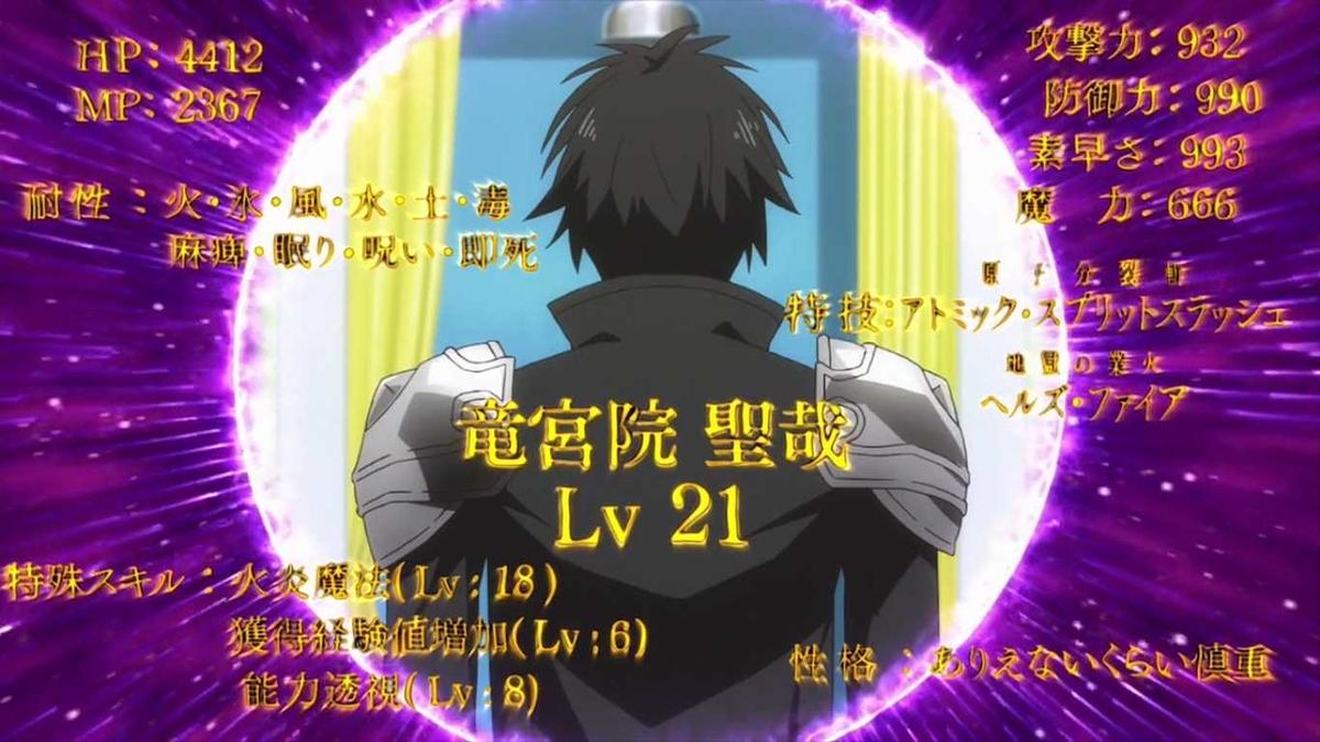 f:id:kusoniwaka:20191014220003j:plain