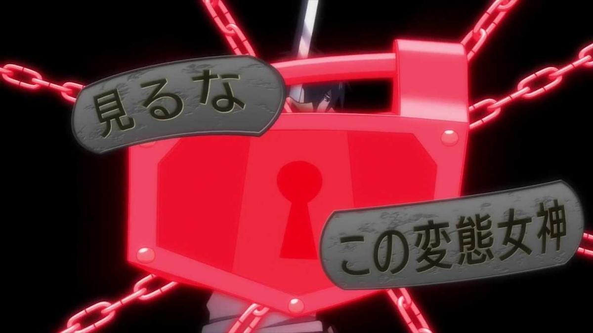 f:id:kusoniwaka:20191014221203j:plain