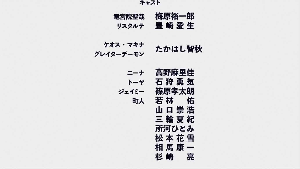 f:id:kusoniwaka:20191014221853j:plain