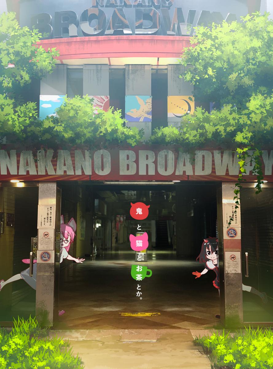 f:id:kusoniwaka:20200210194134p:plain