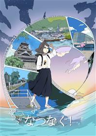 f:id:kusoniwaka:20200210215926j:plain