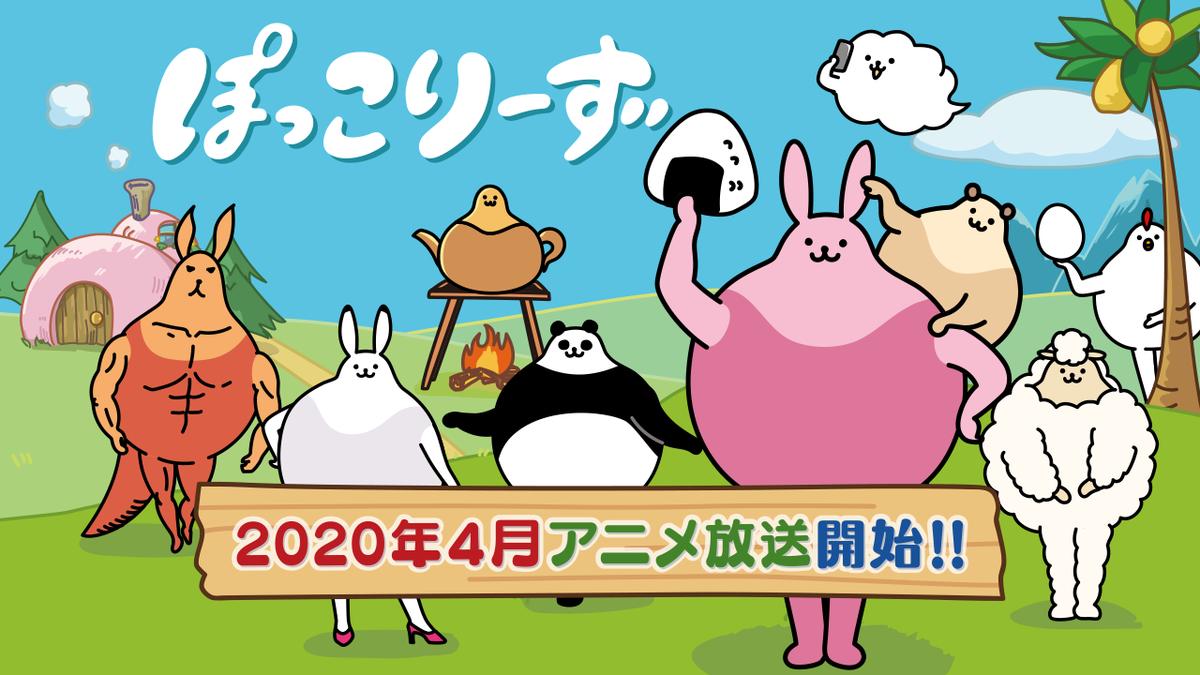 f:id:kusoniwaka:20200403193045p:plain
