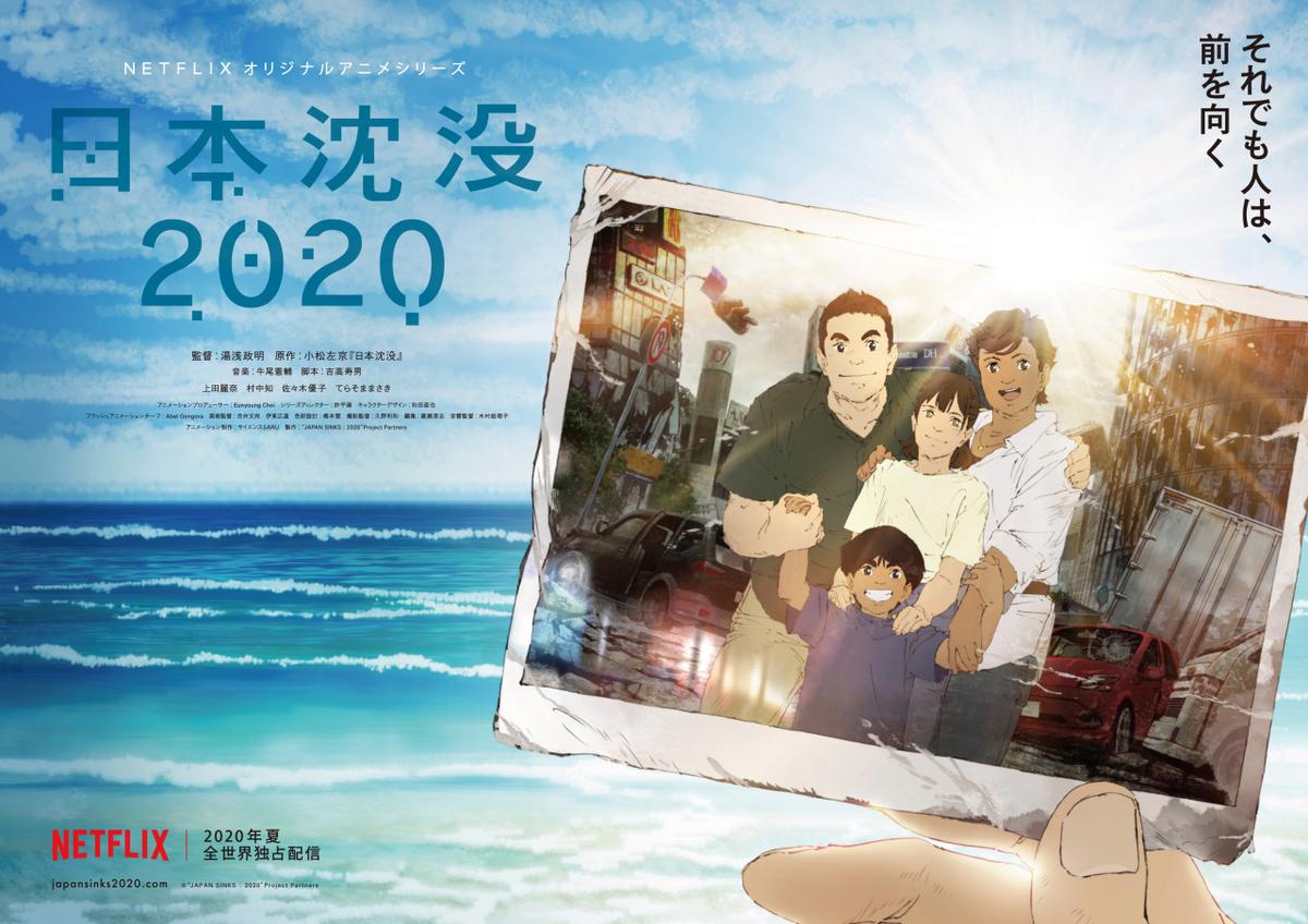 f:id:kusoniwaka:20200718184819j:plain
