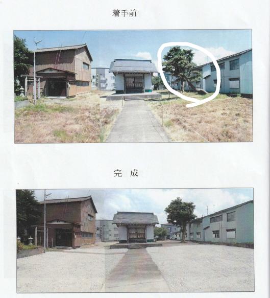 f:id:kusouzu:20190607122347p:plain