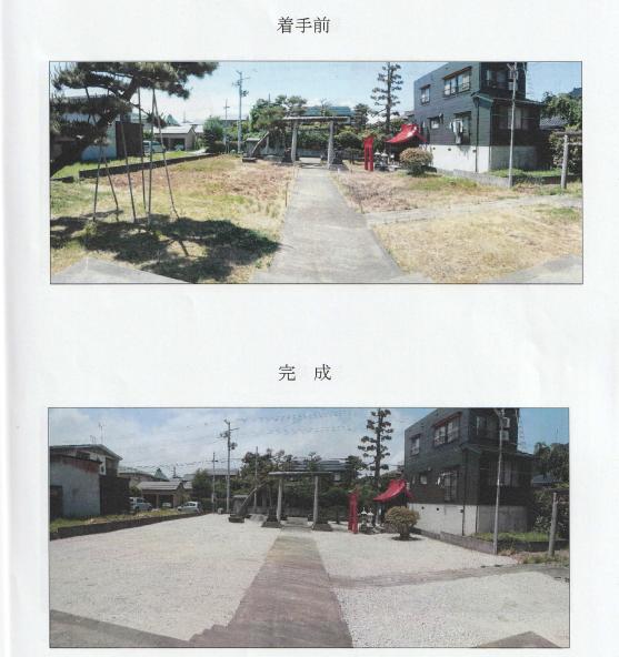 f:id:kusouzu:20190607123349p:plain
