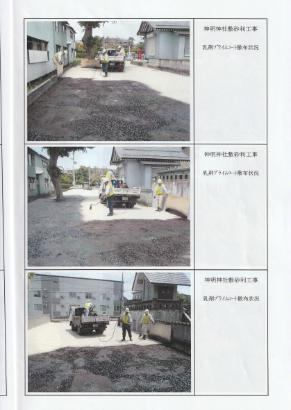 f:id:kusouzu:20190607124916p:plain