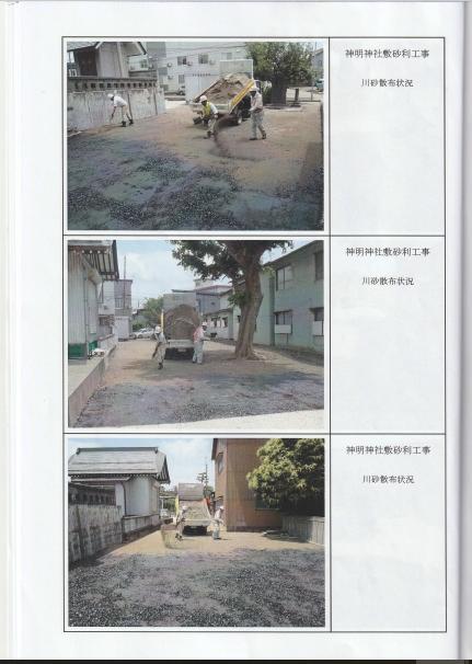 f:id:kusouzu:20190607125014p:plain