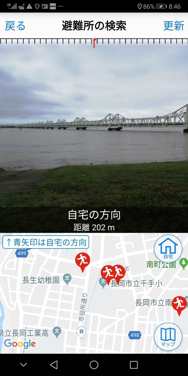 f:id:kusouzu:20191013091209j:plain