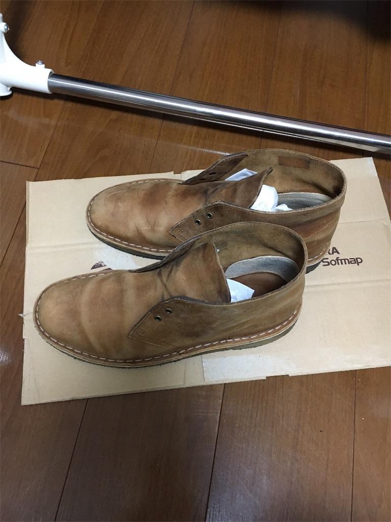 f:id:kusozako:20180112091413j:plain