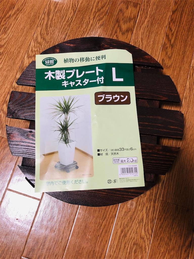 f:id:kusozako:20181127200329j:image