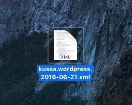f:id:kussa:20160621214207p:plain