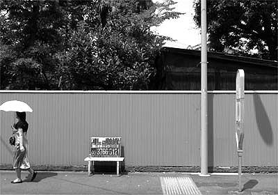 f:id:kusuda_fumihito:20200516160550j:plain