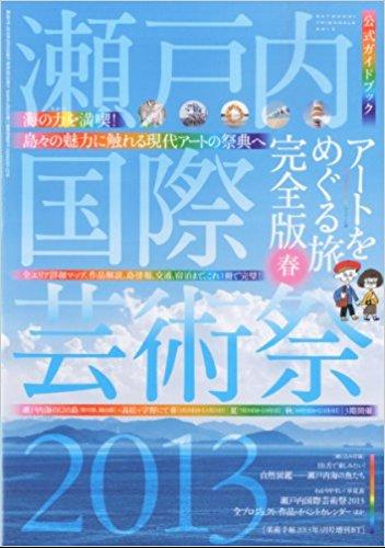 f:id:kusuharyou:20180122222030p:plain