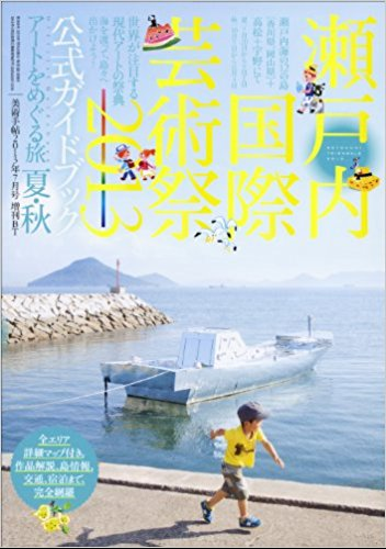 f:id:kusuharyou:20180122222033p:plain