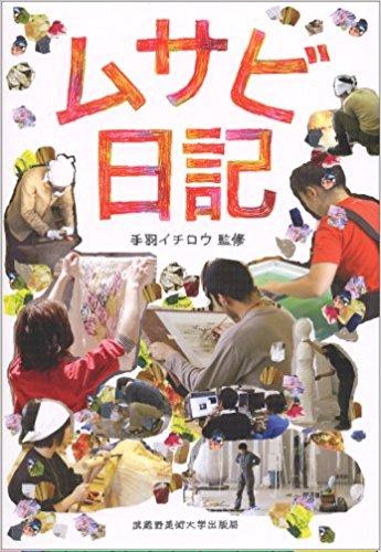 f:id:kusuharyou:20180122232103p:plain