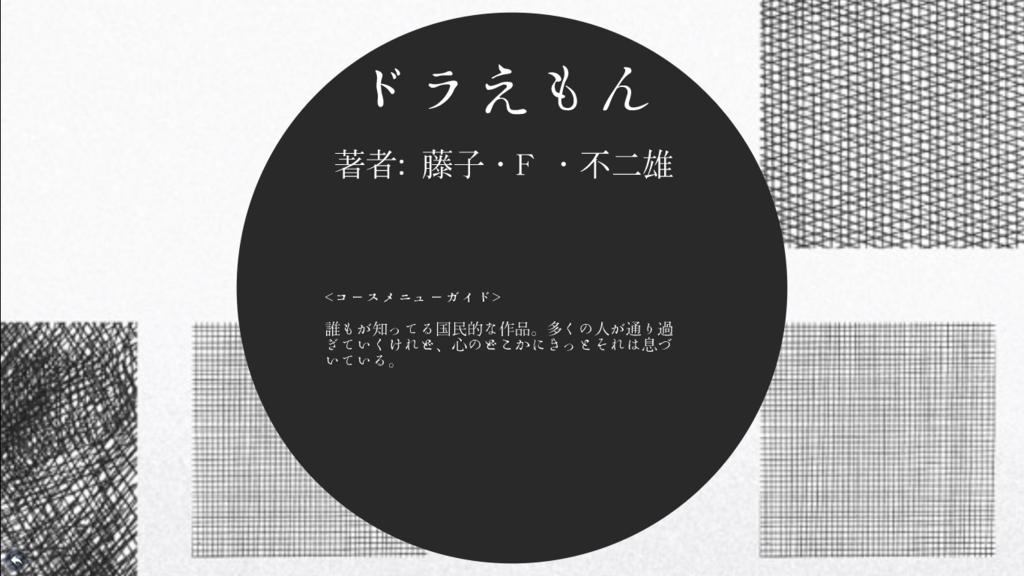 f:id:kusuharyou:20180128180544p:plain