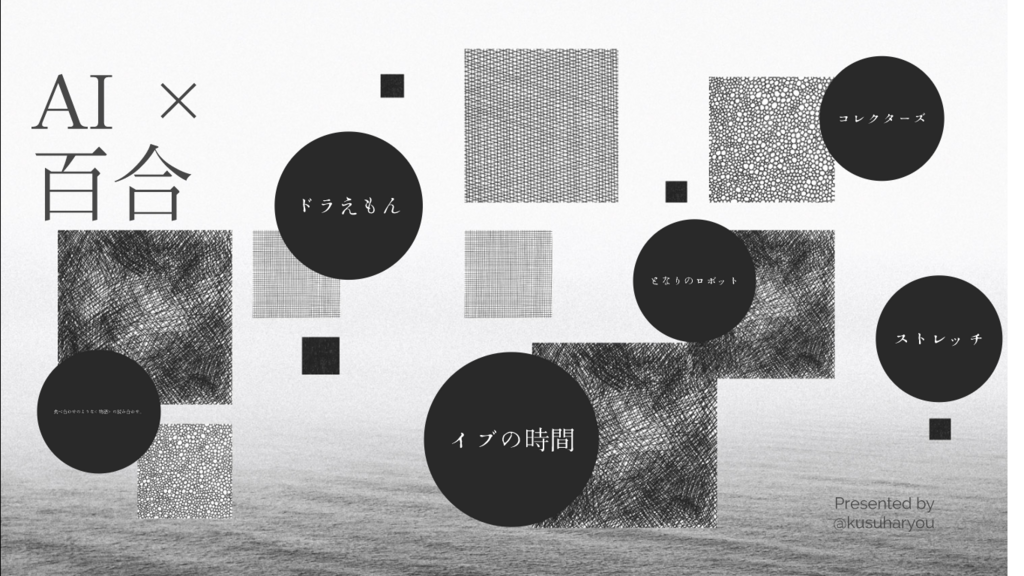 f:id:kusuharyou:20180128180652p:plain