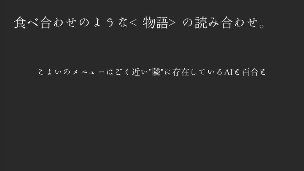 f:id:kusuharyou:20180128180714p:plain