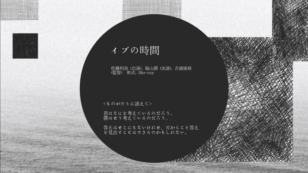 f:id:kusuharyou:20180128180749p:plain